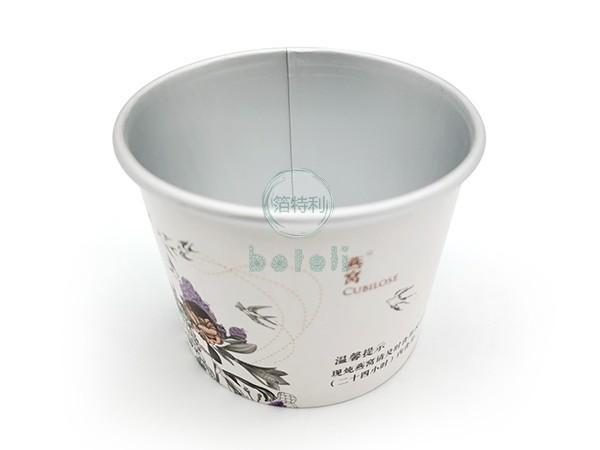 炖品杯BTYB6890
