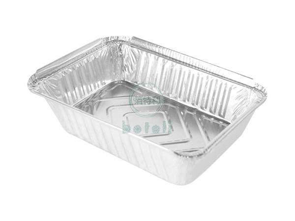 铝箔容器BTL2619S