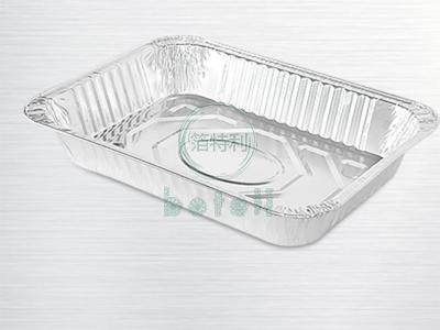 铝箔容器BTL4332