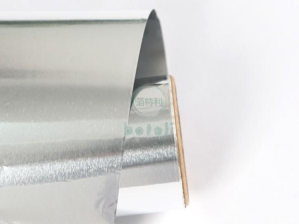 铝箔卷BTL30-10M