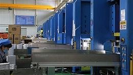 铝箔包装的市场现状与发展前景分析—箔特利