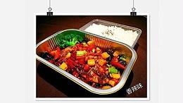 铝箔食品包装适合什么样的食品?