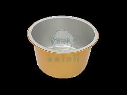 金色铝箔容器BTY105
