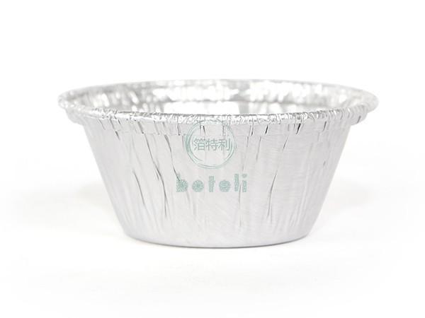 铝箔盒BTL118
