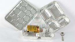 锡纸烧烤技术性,三种酱汁秘方很重要,做酱汁锡箔纸类菜非常容易做。