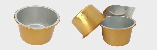 金色铝箔容器